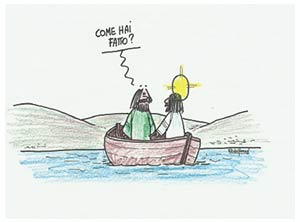 Vignetta-tempesta-sedata